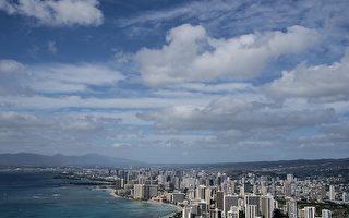 美国夏威夷州檀香山。(NICHOLAS KAMM/AFP/Getty Images)