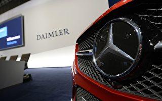 德国汽车制造商戴姆勒也涉嫌在尾气测试中作弊。   (THOMAS KIENZLE/AFP/Getty Images)