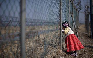 一些朝鮮難民被中共當局羈押,恐被遣返回國遭受酷刑和監禁。(ED JONES/AFP/Getty Images)