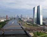 很多中国买家选择在柏林和法兰克福买房子。图为法兰克福市区。(Sean Gallup/Getty Images)
