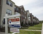 美国购房热,近一年房市猛涨。 (Photo by Drew Angerer/Getty Images)