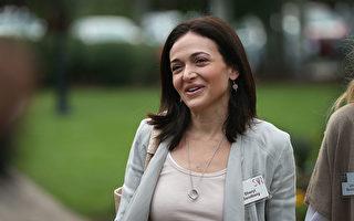 臉書公司首席運營官雪莉·桑德伯格(Sheryl Sandberg)。(Scott Olson/Getty Images)