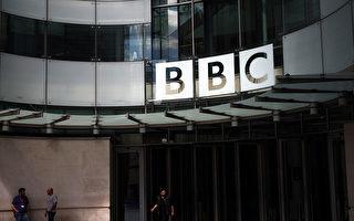 週一(9月25日),英國廣播公司國際台BBC新設立朝鮮語(韓語)頻道正式啟播。 (Carl Court/Getty Images)