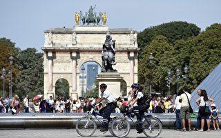 防犯罪 巴黎调整警力保护游客安全
