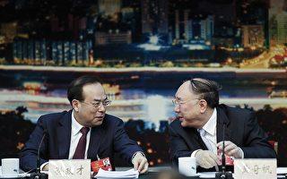 圖為時任重慶市委書記孫政才(左)及重慶市長黃奇帆,攝於2016年兩會期間。(Lintao Zhang/Getty Images)