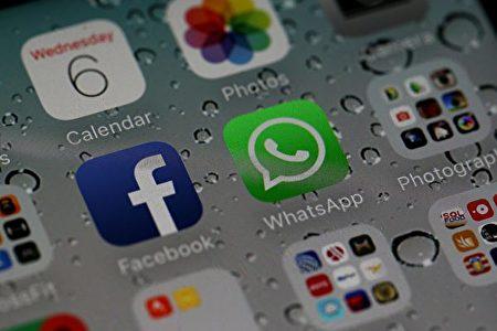 图为facebook和旗下即时通讯软体WhatsApp。 (Justin Sullivan/Getty Images)