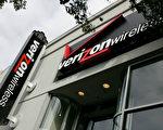 由于供应商的人为疏失,美国行动网路运营商威讯无线(Verizon)数百万客户的姓名、地址和电话号码,被公开披露在云端系统。(Justin Sullivan/Getty Images)