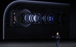iPhone 8傳棄用指紋 採辨識臉部 毫秒級解鎖