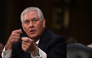 美國國務卿蒂勒森6月13日在國會表示,制定預算要由目標來驅動。(Alex Wong/Getty Images)