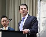 川普(特朗普)长子近日被爆去年与俄罗斯律师会面,再掀通俄门风波。周二(7月11日),小川普公布与此事相关的系列电邮。(Photo by Jeff Vinnick/Getty Images)