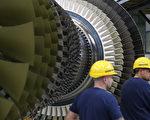 圖為西門子公司在德國柏林的一家工廠。(Sean Gallup/Getty Images)