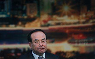 中共十九大前,中共重庆市委书记孙政才突然被免职。(Lintao Zhang/Getty Images)
