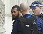 2017年4月27日,警方在议会大厦附近逮捕了男子阿里(Khalid Mohammed Omar Ali),他当时携带着两把刀子,正打算在首相府附近发动恐怖袭击。被警方逮捕时,他的脸上露出了诡异的笑容。(NIKLAS HALLE'N/AFP/Getty Images)
