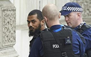 英國近期挫敗五起恐襲陰謀