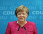 默克爾是基督教民主聯盟(基民盟,CDU)的主要候選者。 (Sean Gallup/Getty Images)