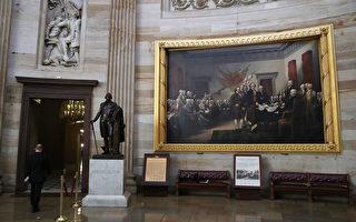 美国7月4日迎来建国241周年,民众以游行、放烟火、表演、晚会、鸣钟等传统方式庆祝国庆的同时,值得花点时间深思美国誔生的意涵。图为悬挂在美国国会的费城大陆会议签署独立宣言情景的画作。(Mark Wilson/Getty Images)