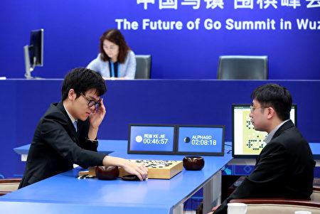 图为2017年5月25日, 中国棋王19岁的柯洁(左)和谷歌的Alphogo在中国浙江省乌镇进行第二回合的比赛。(STR/AFP/Getty Images)