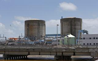 """美国国土安全部及联邦调查局于2017年6月28日完成一份国安紧急联合报告,指出美国及其他国家核电厂自5月以来遭到""""先进且持续的威胁""""黑客攻击。本图为佛罗里达州的核能发电厂。(RHONA WISE/AFP/Getty Images)"""