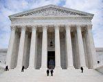 美国最高法院首席大法官罗伯茨(中间靠右者)和大法官戈萨奇(中间靠左)6月15日走下高院台阶。(JIM WATSON/AFP/Getty Images)