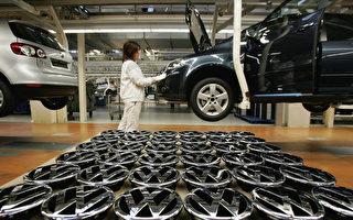 图为大众在德国沃尔夫斯堡的生产工厂。(Sean Gallup/Getty Images)