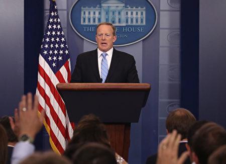 白宮新聞秘書斯派塞(Sean Spicer)週五(7月21日)早上辭職。他告訴川普(特朗普)總統,他堅決反對任命紐約金融家斯卡拉穆齊(Anthony Scaramucci)為通訊主任。 ( Mark Wilson/Getty Images)
