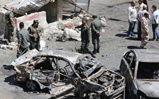 大马士革爆自杀炸弹袭击 至少19死