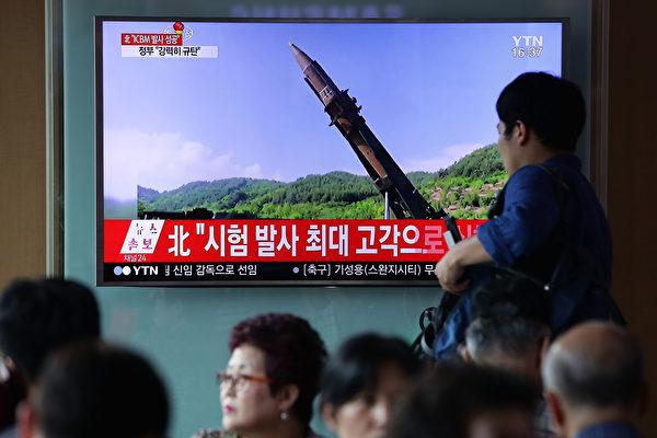 朝鲜在7月4日试射了一枚洲际弹道导弹,专家表示,射程可到达阿拉斯加及美国太平洋西北部,引发全球关注。(Chung Sung-Jun/Getty Images)