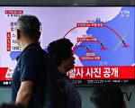 "CBS國家安全分析師湯森德(Fran Townsend)週三(7月5日)告訴CBS,朝鮮成功發射洲際彈道導彈""改變了遊戲規則""。他還披露,朝鮮核導彈計劃供應鏈的80%來自中共。  ( Chung Sung-Jun/Getty Images)"