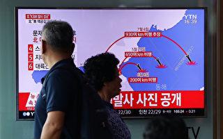 朝鮮宣稱週二(7月4日)成功測試了它的首枚洲際彈道導彈。 ( Chung Sung-Jun/Getty Images)