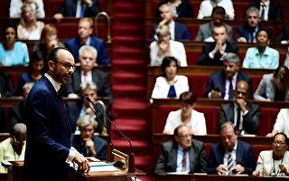 法國總理愛德華·菲利普(Edouard Philippe)7月4日週二下午在法國國民議會發表了新政府的五年施政綱領。 (CHRISTOPHE ARCHAMBAULT/AFP/Getty Images)