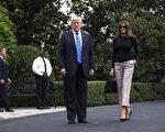 美國總統川普(特朗普,Donald Trump)週三(7月5日)和第一夫人,啟程前往德國參加二十國集團(G20)高峰會,此行將先拜訪波蘭。(Zach Gibson/Getty Images)