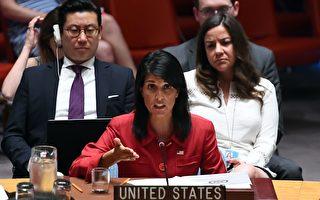 美駐聯合國大使黑利(Nikki Haley,如圖)星期二表示,經多日協調,樂觀預見北京或會改變立場,支持更嚴格制裁朝鮮,而要想取得俄羅斯的同意,則是「真正的考驗」。(JEWEL SAMAD/AFP/Getty Images)