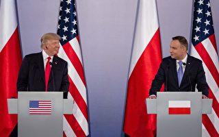 7曰6日,美國總統川普和波蘭總統杜達召開記者招待會。(WOJTEK RADWANSKI/AFP/Getty Images)