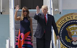美國總統川普7月5日起出訪歐洲並出席G20峰會。評論說,川普對美國特質的守護,讓世界看到了「美國第一」。圖為6日川普及夫人梅拉尼亞抵達德國漢堡機場。 (Morris MacMatzen/Getty Images)
