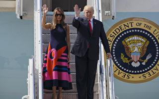 7月6日,川普總統和第一夫人離開華沙,抵達德國漢堡。(Photo by Morris MacMatzen/Getty Images)