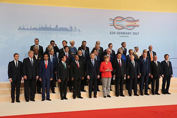 2017年7月7日,各國首腦在德國漢堡舉行的G20峰會上合影。(Sean Gallup/Getty Images)