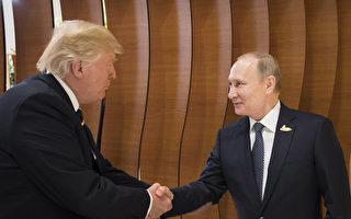 美國總統川普(特朗普)與俄羅斯總統普京週五(7月7日)進行的首次會面期間,達成在敘利亞西南部的停火協議。(Photo by Steffen Kugler /BPA via Getty Images)