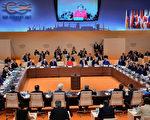 G20川普習近平會晤在即 聚焦貿易和朝鮮
