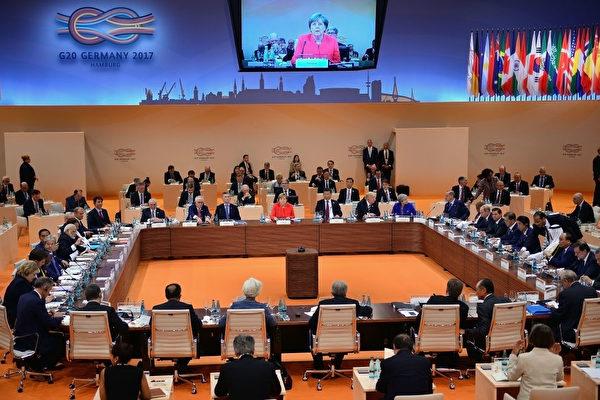 7月7日,世界矚目的G20會議在德國漢堡召開。(Thomas Lohnes/Getty Images)
