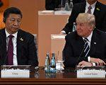 G20後川習會 川普:應對朝鮮或需更多時間
