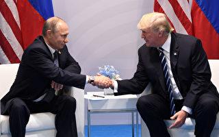 白宮說川普將簽署對俄羅斯的新的制裁方案。圖為7月7日G20會議上,川普和普京進行了首次正式會晤。(SAUL LOEB/AFP/Getty Images)