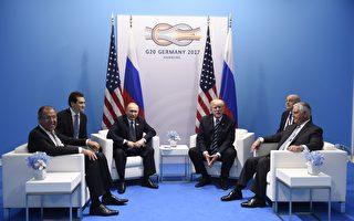 週五(7月7日),川普(特朗普)與普京在G20峰會上進行首次會面。兩位元首原計劃三四十分鐘的會議,結果持續了140分鐘。(Photo credit should read SAUL LOEB/AFP/Getty Images)