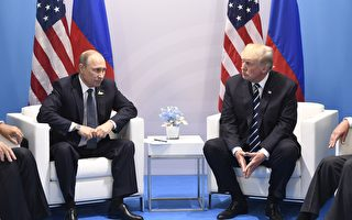 美国总统川普和俄国总统普京在7月7日在G20峰会举行双边会谈。(SAUL LOEB/AFP/Getty Images)