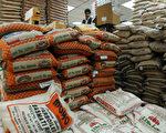 根据美国农业部长佩杜(Sonny Perdue)7月20日宣布的最新协议,美国粮农将首次能够出口大米到中国。 (Mario Tama/Getty Images)
