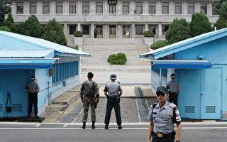 韓國國防部週一(7月17日)示,為了舒緩朝鮮半島緊張局勢,韓國願意在週五(7月21日)和朝鮮在板門店邊界(如圖)舉行會談。(Chung Sung-Jun/Getty Images)