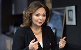 被爆去年6月與美國總統川普(特朗普)長子會面的俄羅斯律師維塞尼茨卡雅(Natalia Veselnitskaya),曾在簽證被拒後,獲得奧巴馬政府給予進入美國短暫停留的特別許可(parole,亦稱為假釋)。(YURY MARTYANOV/AFP/Getty Images)