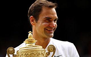 溫網八冠王費德勒 再衝世界第一寶座