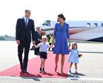 威廉王子和妻子凯特,以及乔治王子和夏绿蒂公主抵达德国柏林,开始为期三天的访问活动。(JUTRCZENKA/AFP/Getty Images)