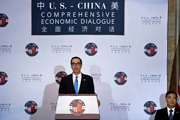 周三(7月19日),美中两国在华盛顿进行新机制下的首次全面经济对话。会上,美国方面强调建立更加公平、平衡的经济关系。 (Photo credit should read BRENDAN SMIALOWSKI/AFP/Getty Images)