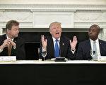 川普总统周三(7月19日)告诉共和党参议员们,在他们通过健保法之前,不应该离开华盛顿。(Michael Reynolds - Pool/Getty Images)